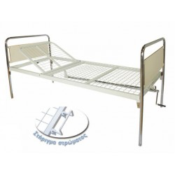 Νοσοκομειακή Κλίνη Μονόσπαστη Με Ρόδες AC-400W